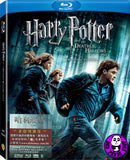 Harry Potter & The Deathly Hallows - Part 1 Blu-Ray (2010) (Region A) (Hong Kong Version) 2 Disc Edition