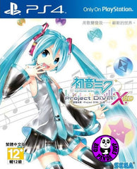 Hatsune Miku Project DIVA X HD (PlayStation 4) Region Free (PS4 Chinese Subtitled Version) 初音未來 (中文版)