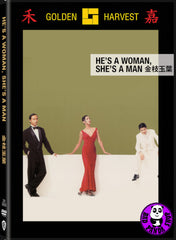 He's A Woman, She's A Man (1994) 金枝玉葉 (Region 3 DVD) (English Subtitled)