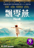 Heidi 飄零燕 (2015) (Region 3 DVD) (English Subtitled) German Live Action Movie