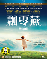 Heidi 飄零燕 (2015) (Region A Blu-ray) (English Subtitled) German Live Action Movie