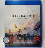 Hello World (2019) Hello World (Region A Blu-ray) (English Subtitled) Japanese Animation aka ハロー・ワールド / Hepburn: Harō Wārudo