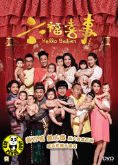 Hello Babies (2014) (Region Free DVD) (English Subtitled)