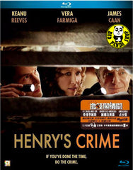 Henry's Crime Blu-Ray (2010) (Region A) (Hong Kong Version)