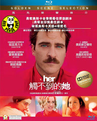 Her Blu-ray (2013) (Region A) (Hong Kong Version)