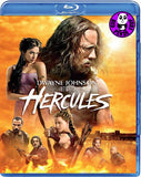 Hercules Blu-Ray (2014) (Region A) (Hong Kong Version)