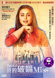 Hichki 我的破嗝Miss (2018) (Region 3 DVD) (English Subtitled) Indian movie aka Hiccup