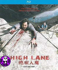 High Lane (2009) (Region A Blu-ray) (English Subtitled) French Movie
