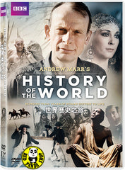 History Of The World 世界歷史之旅 DVD (BBC) (Region 3) (Hong Kong Version)