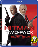 Hitman 2-Pack 殺手47+刺客特攻47電影套裝 Blu-Ray Set (2007-2015) (Region A) (Hong Kong Version) Two Movie Set