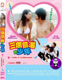 Hole In Underwear (2011) (Region 3 DVD) (English Subtitled) Japanese movie a.k.a. A Hole In My Panty / Pantsu no ana the movie: Doutei soushitsu rapusodi