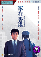 Home at Hong Kong (1983) 家在香港 (Region 3 DVD) (English Subtitled)