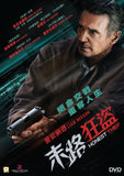 Honest Thief (2020) 末路狂盜 (Region 3 DVD) (Chinese Subtitled)