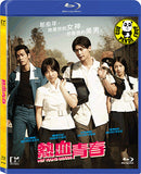 Hot Young Bloods (2013) (Region A Blu-ray) (English Subtitled) Korean movie