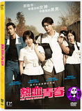 Hot Young Bloods (2013) (Region 3 DVD) (English Subtitled) Korean movie