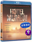 Hotel Mumbai Blu-Ray (2019) 孟買酒店 (Region A) (Hong Kong Version)