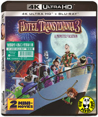 Hotel Transylvania 3: A Monster Vacation 鬼靈精怪大酒店3: 怪獸旅行團 4K UHD + Blu-Ray (2018) (Hong Kong Version)