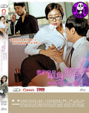 House With Fine View 2 我的單身慾記 (Region 3 DVD) (English Subtitled) Korean movie