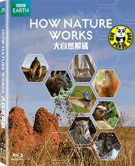 How Nature Works 大自然解碼 Blu-ray (BBC) (Region A) (Hong Kong Version)