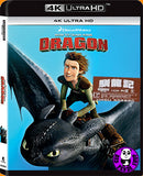 How To Train Your Dragon 馴龍記 4K UHD (2010) (Hong Kong Version)
