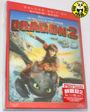 How To Train Your Dragon 2 馴龍記2 2D + 3D Blu-Ray (2014) (Region A) (Hong Kong Version) 2 Disc Edition Lenticular Cover