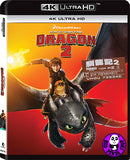 How To Train Your Dragon 2 馴龍記2 4K UHD (2014) (Hong Kong Version)