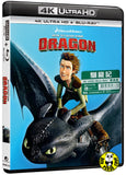 How To Train Your Dragon 馴龍記 4K UHD + Blu-Ray (2010) (Hong Kong Version)