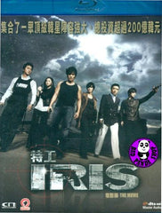 IRIS - The Movie (2010) (Region A Blu-ray) (English Subtitled) Korean movie