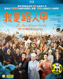 I Am Somebody Blu-ray (2015) (Region A) (English Subtitled)