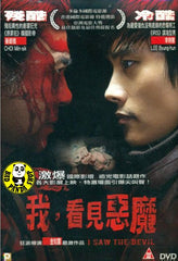 I Saw the Devil (2010) (Region 3 DVD) (English Subtitled) Korean movie