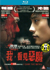 I Saw the Devil (2010) (Region A Blu-ray) (English Subtitled) Korean movie
