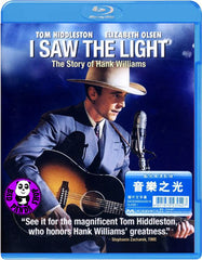 I Saw The Light 音樂之光 Blu-Ray (2015) (Region Free) (Hong Kong Version)