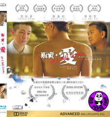 I Sell Love Blu-ray (2014) (Region A) (English Subtitled)