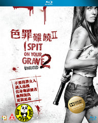I Spit On Your Grave 2 Blu-Ray (2013) (Region A) (Hong Kong Version) Unrated Version