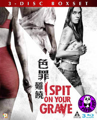 I Spit on Your Grave Trilogy Complete Blu-Ray Boxset (2010-2015) (Region A) (Hong Kong Version) 3 Movies Set