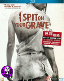 I Spit On Your Grave Blu-Ray (2010) (Region A) (Hong Kong Version)