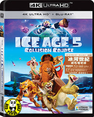 Ice Age 5: Collision Course 冰河世紀: 隕石撞地球‬ 4K UHD + Blu-Ray (2016) (Hong Kong Version)