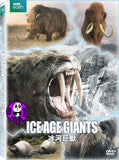 Ice Age Giants DVD (BBC) (Region 3) (Hong Kong Version)