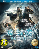 Iceman 3D Blu-ray (2014) (Region Free) (English Subtitled) Special Edition