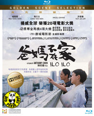 Ilo Ilo 爸媽不在家 Blu-ray (2013) (Region A) (English Subtitled)