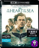 In The Heart Of The Sea 巨鯨傳奇: 怒海中心‬ 4K UHD + Blu-Ray (2015) (Hong Kong Version)