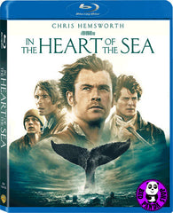 In The Heart Of The Sea Blu-Ray (2015) (Region A) (Hong Kong Version)