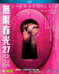 In The Room 無限春光27 Blu-ray (2016) (Region A) (English Subtitled)