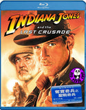 Indiana Jones And The Last Crusade Blu-Ray (1989) (Region Free) (Hong Kong Version)