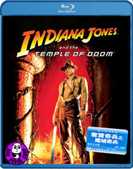 Indiana Jones And The Temple Of Doom Blu-Ray (1984) (Region Free) (Hong Kong Version)