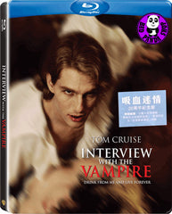 Interview With The Vampire Blu-Ray (1994) (Region Free) (Hong Kong Version) 20th Anniversary Steelbook version