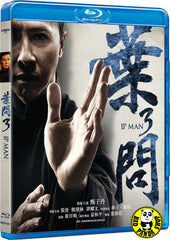 Ip Man 3 葉問 3 Blu-ray (2015) (Region A) (English Subtitled)