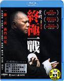 Ip Man: The Final Fight Blu-ray (2013) (Region A) (English Subtitled) 2 Disc Edition