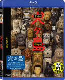 Isle Of Dogs 犬之島 Blu-Ray (2018) (Region A) (Hong Kong Version)