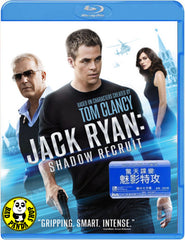 Jack Ryan: Shadow Recruit Blu-Ray (2014) (Region A) (Hong Kong Version)